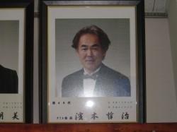 PTA会長の写真1